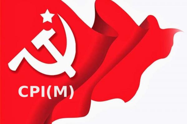 जम्मू-कश्मीर में आतंकवादी हमले की पोलिट ब्यूरो ने कड़ी निंदा की